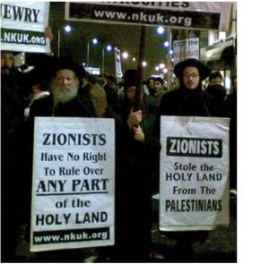 anti-zionist-uk-protest-2